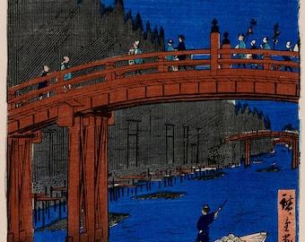 "Utagawa Ando Hiroshige : ""Bamboo Yards, Kyobashi"" (1857) - Giclee Fine Art Print"