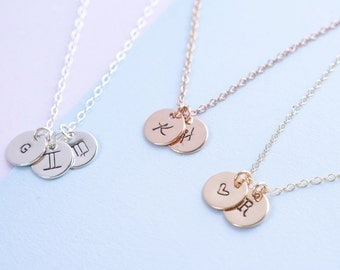 Mini Disc Necklace // Small Disc Silver Necklace // Initial Necklace // Sterling Silver Rose Gold or Gold Necklace // Dainty Necklace
