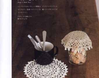 29 Crochet Motif Patterns - Crochet Edging - Crochet Motif - Crochet Lace - Crochet Doily - japanese crochet ebook - PDF - instant download