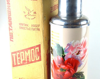 Unique Thermos from Russia ~ Picnic in Style ~ Beautiful Peonies Enameled Design ~ Flying Crane  ~ Mint Condition ~ circa 1950s