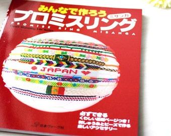 Japanese Beading Misanga Promise Rings Book, Friendship Bracelet Pattern, Beading Pattern, Beading Tutorial, Japanese Craft Book
