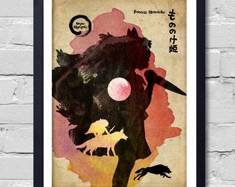 Princes Mononoke. Poster