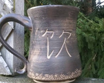 One of a kind hand carved wheel thrown mug