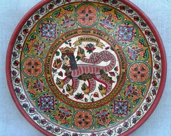 """Wooden painted collectible plate, ancient Russian style, """"Melusine"""""""