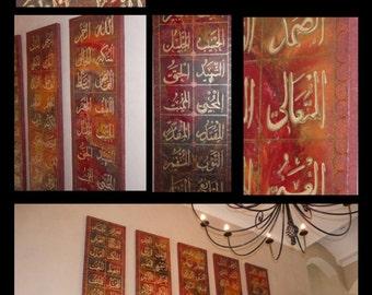 Ninety-Nine Names of Allah in Calligraphy - Artist Lizbie Lourens