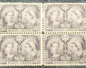 Queen Victoria Jubilee Series 1897 8 cent block of 4 stamps