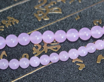 Natural Violet Chalcedony Glossy Quartz Crystal Beads for DIY[6mm/8mm/One Full Strand]