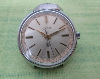 Watch Raketa ussr