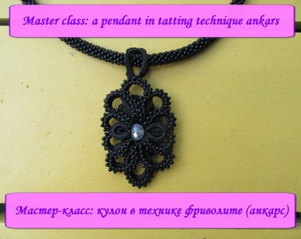 Master class PDF: a pendant in the technique of tatting (ankars)