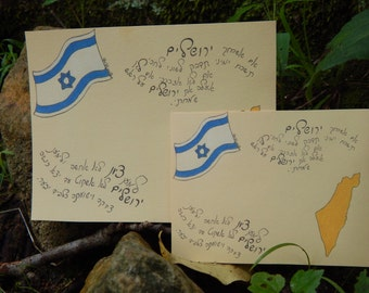 Israel - Notes/Cards - An Encouraging Word Series - Set of 25