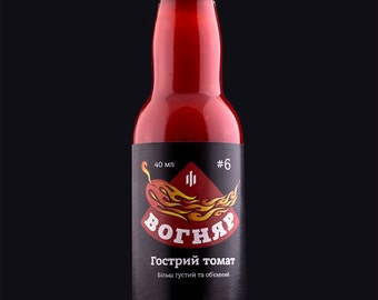 VOGNYAR Hot Pepper Sauce #6 Hot Tomato