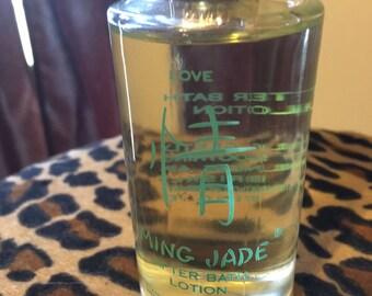 Ming Jade Vintage