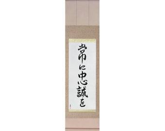 Death before dishonor japanische kalligraphie original - Japanische wand ...