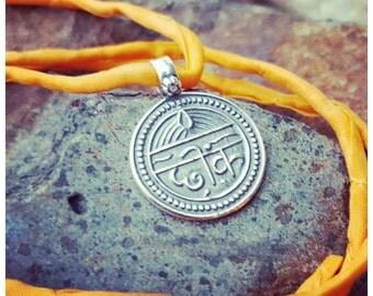 Good Health Charm - Sanskrit - Sterling Silver Necklace Charm