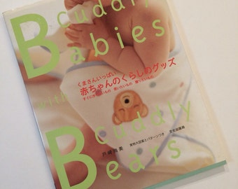 Japanese Craft Book / Cuddly Babies with Cuddly Bears / sew for babies