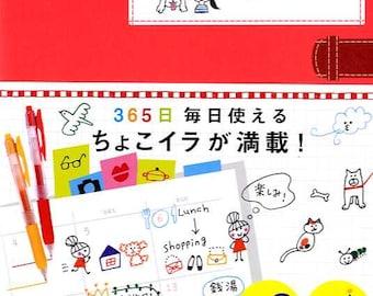 I love Ballpoint Pen Easy Illustration for Schedule Book - Japanese Book