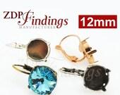 6pcs x Round 12mm Dangle Earring bases for Swarovski Rivoli 1122, Choose your Finish (LBRD12SWV)