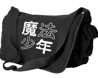 Magical Boy anime Bag kawaii messenger bag cute anime bag japanese school bag cute kanji bag Mashou Shounen guys kawaii cute laptop bag