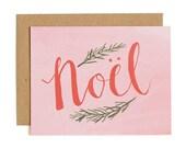 Noel Illustrated Card - Boxed Set of 8//1canoe2