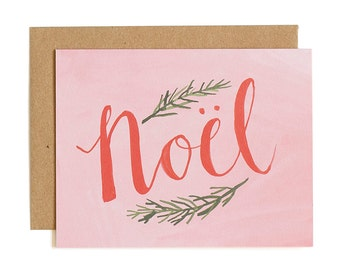 Noel Boxed Set of 8