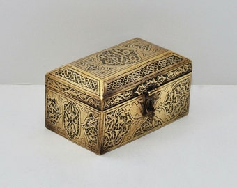 Antique Islamic Calligraphy Brass Casket Box