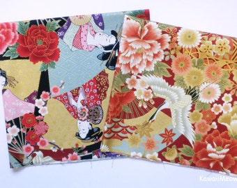 Japanese Fabric - Kimono 2 Fat Quarter Bundle Set - F264
