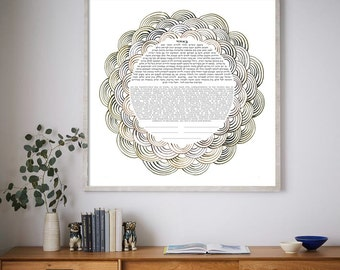 Arches Sepia Ketubah || Jewish wedding contract illuminated wedding vows