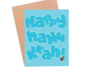 Happy Hanukkah Card   Funny Hanukkah Card   Chanukkah Card   Hanukkah Greetings   Jewish Holiday