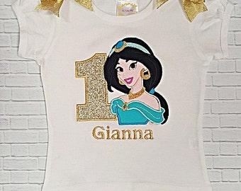 PRINCESS JASMINE Birthday PERSONALIZED Aqua & Gold Shirt Or Onesie 1st 2nd 3rd 4th 5th 6th 7th 8th Birthday
