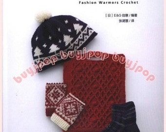 Simplified Chinese Edition OUT OF PRINT Japanese Crochet Craft Pattern Book Fashion Warmers