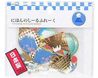 New-Traditional Japanese Washi Sticker / Seal bits - Mountain Fuji (8 designs x 5 piece each, 40 pieces in total)