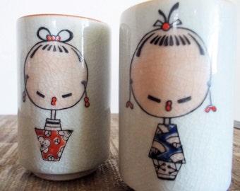 Pair of Mid Century Otagiri Japanese Little Geisha Girls Cups