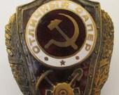 Badge Russia USSR Excellent Sapper Otlichnik Saper Good Condition (BN123)
