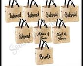 Bridesmaid Gift - Monogrammed Tote Bag - Bridesmaid Tote - Set of 8
