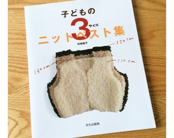 Vintage Japanese Craft Book, Kids Knitting Pattern with Size Adjustment, Dress Pattern, Vest Pattern