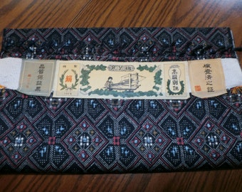 "Beautiful Vintage Asian Silk Hand Woven Fabric Yardage Geometric Design on Black 14 1/4"" x 1 Yard, 6 Yards Available"