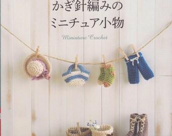 Miniature Crochet  - Japanese eBook Pattern - Instant Download PDF