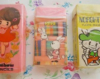 Three Vintage Japanese Erasers Set.80s