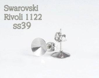8mm Rivoli cup Earring post , Hypoallergenic stainless steel