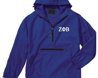 Zeta Phi Beta Unlined Anorak (Royal Blue)