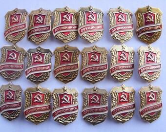 18 Vintage USSR Soviet Russian PINBACK of Voluntary People's Druzhina MEMBER 70s