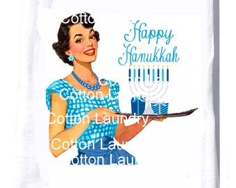 Happy Hanukkah Gift - Linen Tea Towel -Hostess Gift -Hanukkah Party Gift - Personalized - Hostess Kitchen -Teachers Gift - Housewarming Gift