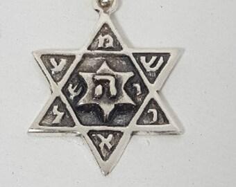 David Star with SHMAA ISRAEL, spirituality,  pendant, gifts,silver,judaica