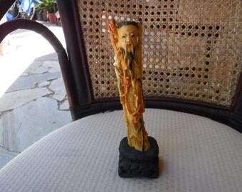 Vintage Asian Bone carving inside hallow