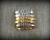 Personalized Stackable Name Ring - Stacking Rings - Matte, Shiny, Rose Gold, Gold and Coffee Colors - 3mm Width