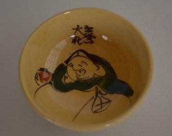 Ceramic sake cup, vintage Japanese, Daikokuten