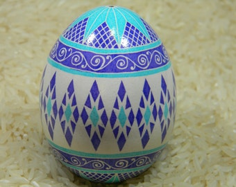 Blue & Purple Barylka Ukrainian Egg