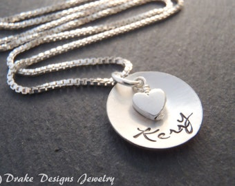 Custom name Sterling silver personalized necklace gift for her
