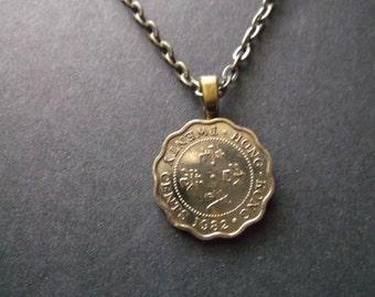 Hong Kong Gold Colored Coin Necklace - Hong Kong Pendant - 1982 Gold Colored Hong Kong Necklace