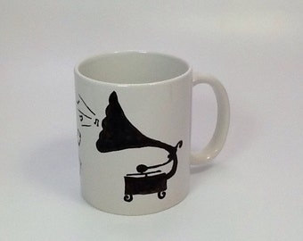 Hand painted Gramophone phonograph musical music notes picture 11oz mug coffee cup